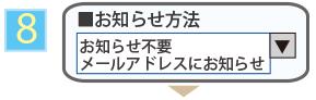 icall_sousa01
