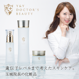 全Y&Y Dr. beauty