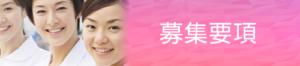 youkou-bot