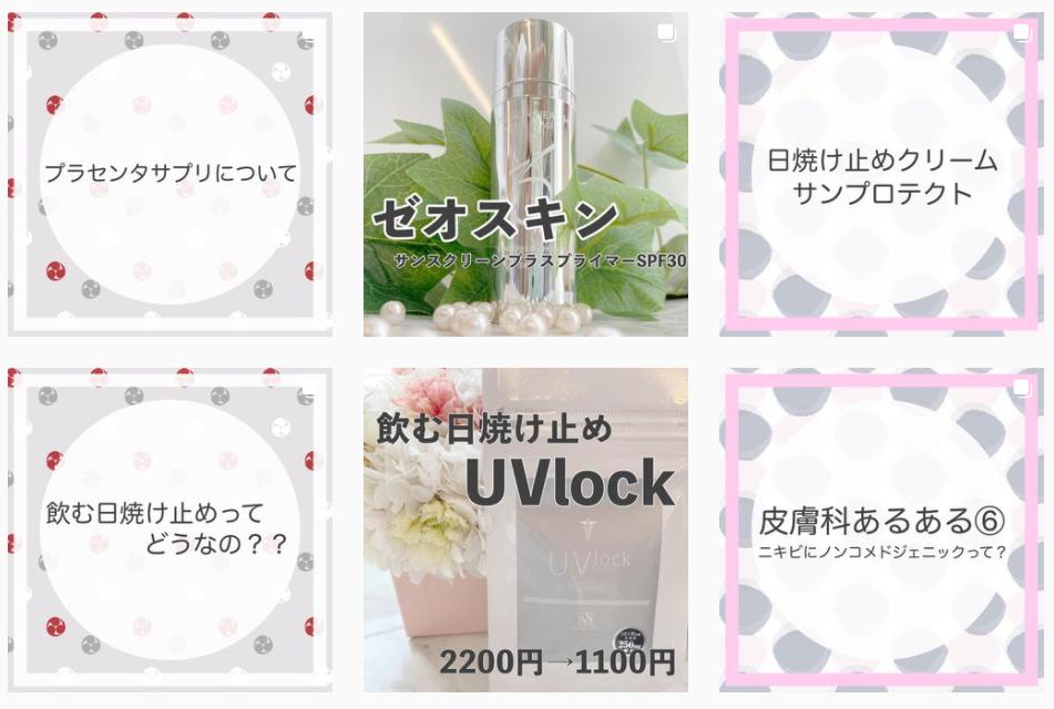 instagram-dr-yuki-t