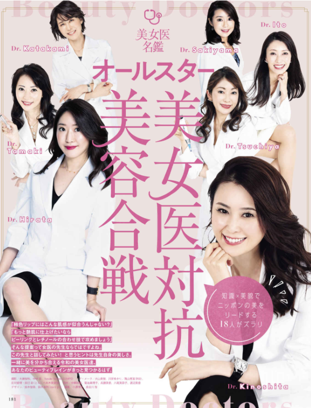 screencapture-read-amazon-co-jp-2020-11-18-09_36_45
