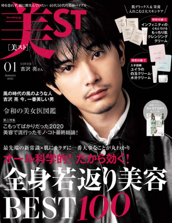 screencapture-read-amazon-co-jp-2020-11-18-09_48_15